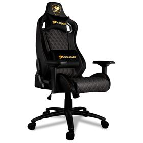 Cougar Gaming ARMOR S ROYAL Gamer Stol - Sort